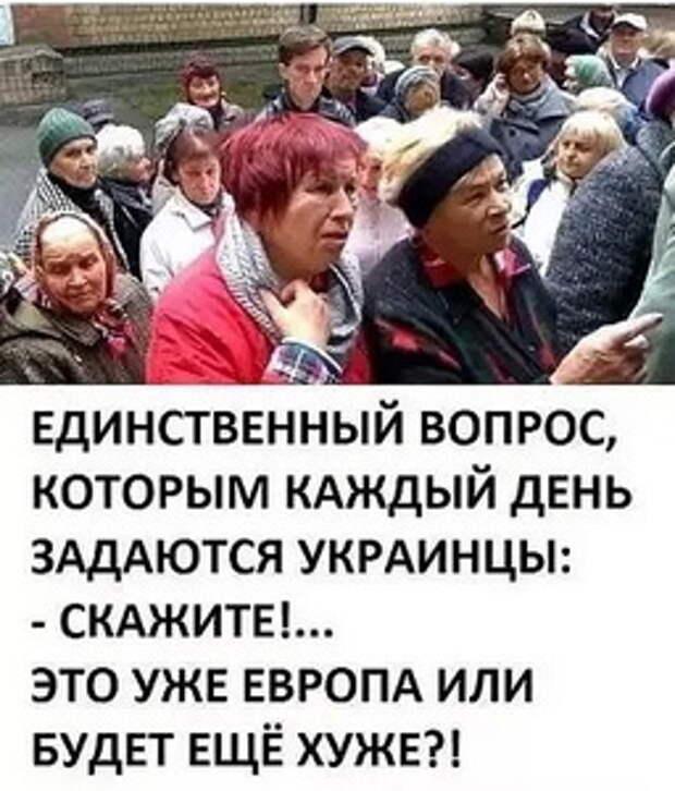 «Шайка Евромайдана»: Жвания сдал подельников по преступной группировке