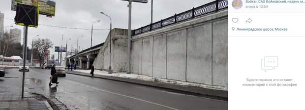 Новый пешеходный переход появится на Ленинградском шоссе