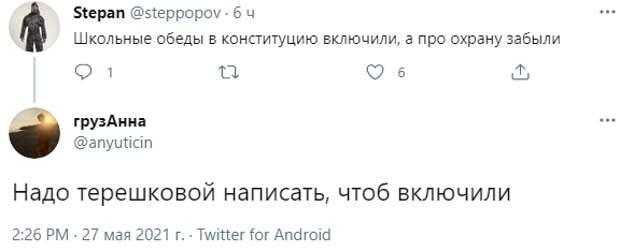 «Лупа жжет»: слова главы СК РФ вырвали из контекста, и в соцсетях закипел возмущенный разум