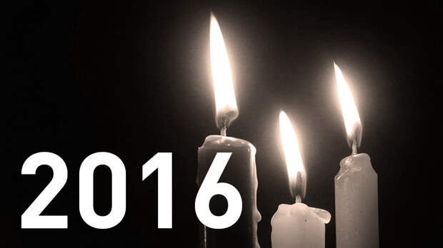 Фидель Кастро, Дэвид Боуи, Доктор Лиза: утраты 2016 года