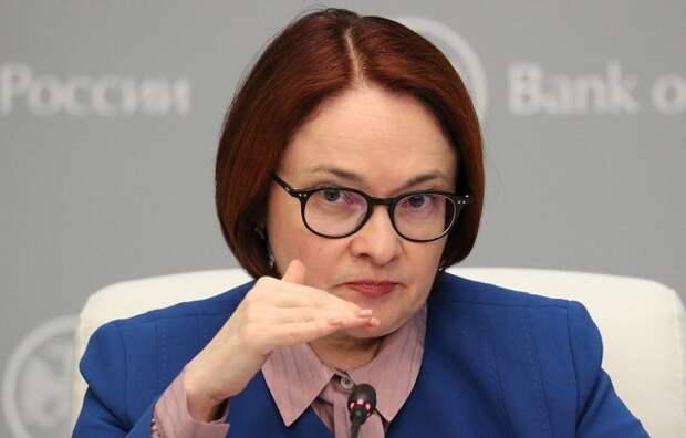 Набиуллина: Цены растут из-за избытка денег у россиян
