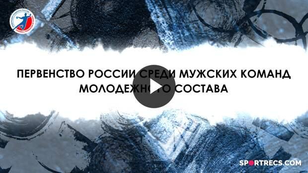 14.05.2021, ЦСКА-2 - Авиатор