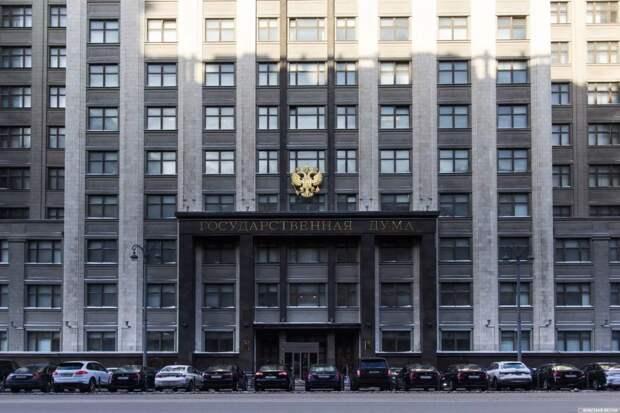 """В России готовится очередной удар по нежелательным организациям и их """"агентам"""" в стране"""