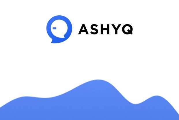 245 предпринимателей в ЗКО подали заявки для работы с приложением Ashyq