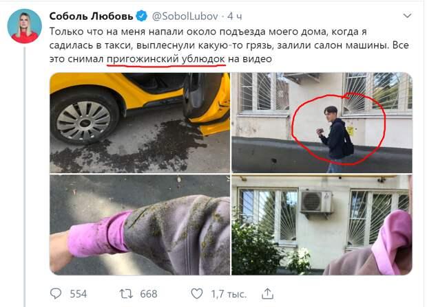 """Сегодня Люба Соболь """"прокололась"""" по-настоящему"""