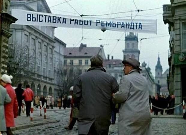 СССР, фильм, Никулин, места, тогда и сейчас