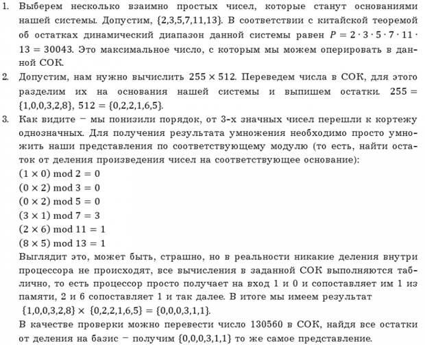 Уникальная и забытая: рождение советской ПРО. Проект ЭПОС