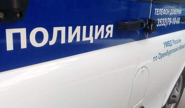 Сам позвонил родственникам: в Оренбуржье завершили поиски пропавшего новотройчанина