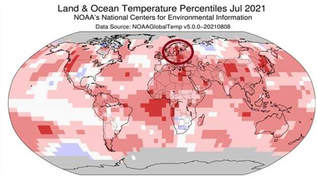 Данные национального центра экологической информации NOAA