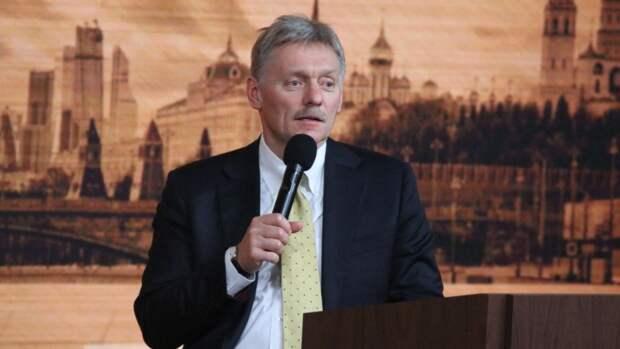 Песков исключил возможность включения ЛДНР в состав России. События дня
