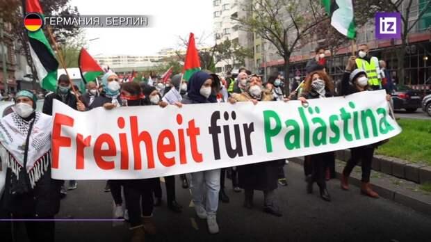По всему миру протестующие вышли на акции в поддержку народа Палестины