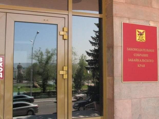 КСП выявила нарушения на 5,7 млрд рублей при использовании бюджетных средств в Забайкалье