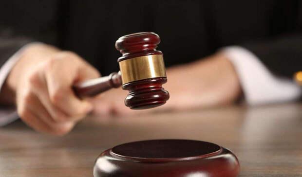 Пострадала вдвойне: гражданку оштрафовали за публикацию переписки мужа с любовницей