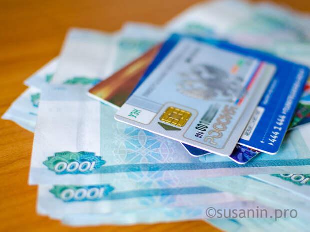 Почти 2 млн рублей похитили мошенники у жителей Удмуртии за прошедшие праздники