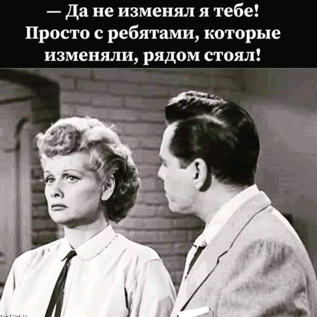 - Сёма, ты мне приснился в эротическом сне...