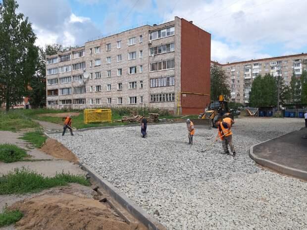 В Ижевске определился подрядчик, который займется ремонтом дворов в 2021 году