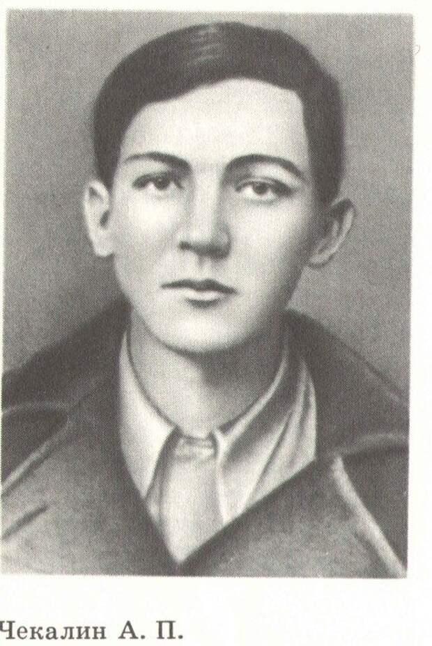 16-летний Герой Советского Союза, в честь которого назван город