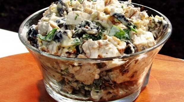Все ищут этот рецепт. Салат с черносливом и КУРИНЫМ филе