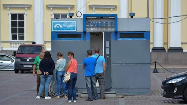 Москвичам рассказали о планах по ремонту общественных туалетов