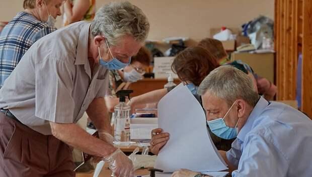 Азаров отметил, что мытищинцы правильно воспользовались выходным и проголосовали