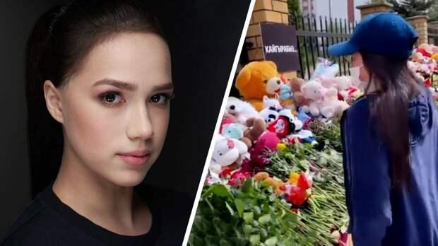 Алина Загитова прилетела в Казань почтить память погибших школьников и сдать кровь для пострадавших