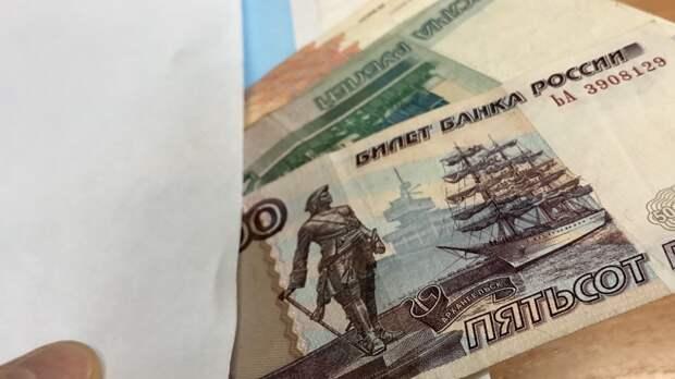Жителям Петербурга объяснили систему оплаты новых квитанций за капремонт