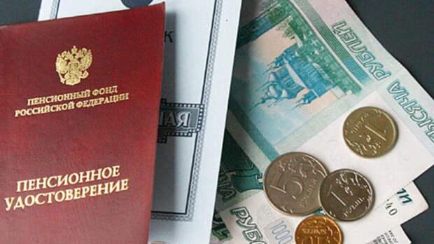 Медведев уверен в необходимости пенсионной реформы