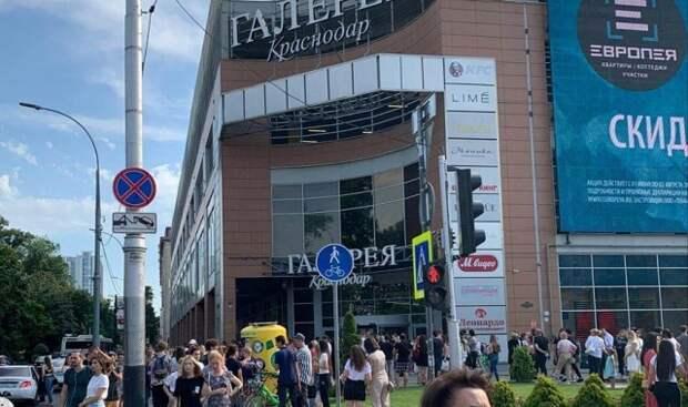 В Краснодаре эвакуировали посетителей ТЦ