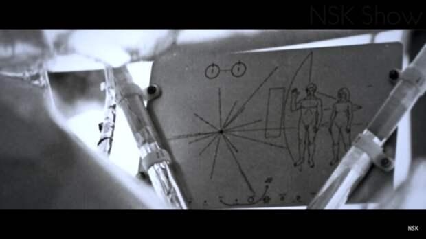 Видео: Ответили ли инопланетяне хоть раз на послания землян