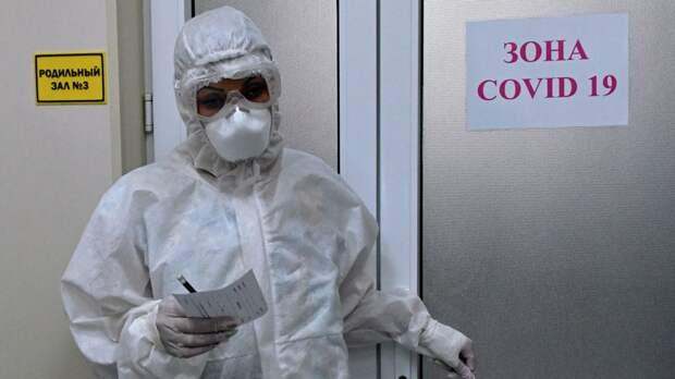 В Пермском крае выявили 102 случая COVID-19 за сутки