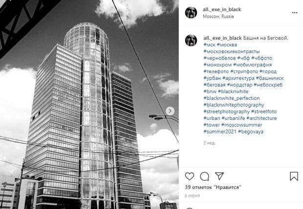 Фото дня: башни Бегового