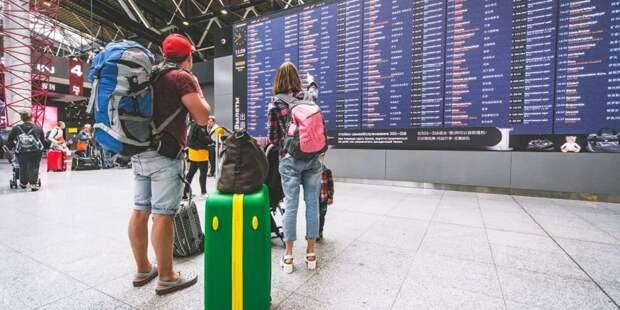 Сергунина анонсировала второй сезон туристического акселератора Moscow Travel Factory. Фото: Е.Самарин, mos.ru