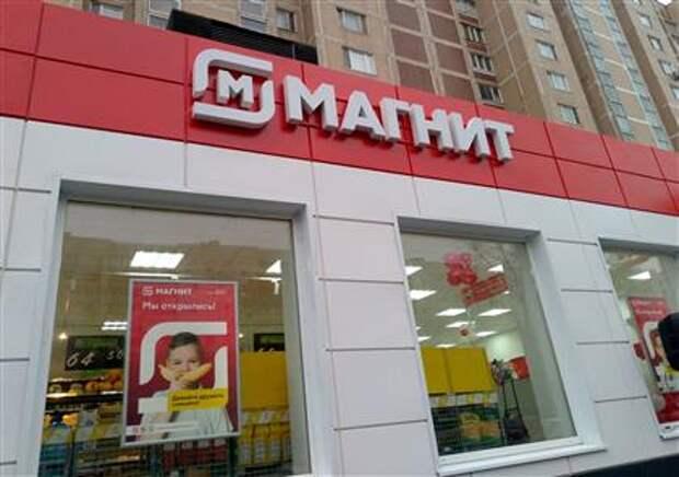 """""""Магнит"""" подтверждает прогноз по открытию 2 тыс. магазинов в 2021 году"""