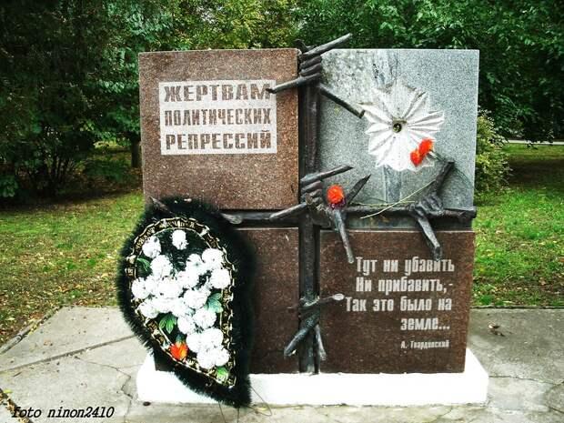 Больше жертв хороших и разных! Жертва – самый хлебный статус в нашем мире!