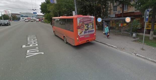Остановку «Дворец спорта» на Бекетова перенесут за перекресток с 7 июня