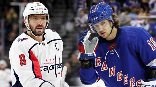 Овечкин, Панарин и Василевский вошли в топ-10 высокооплачиваемых игроков НХЛ-2020/21
