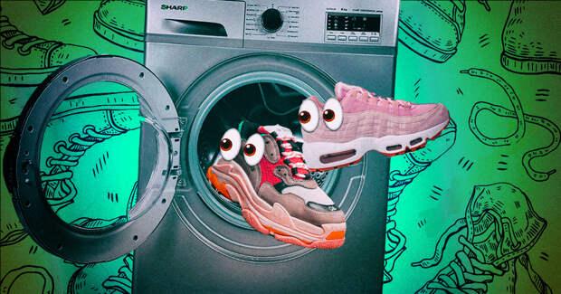 5 советов, как правильно стирать кроссовки