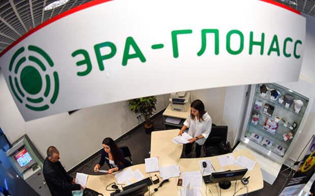 В России собираются торговать данными владельцев «умных» машин