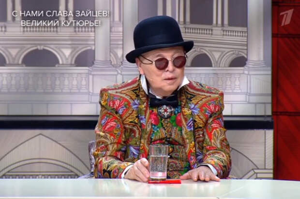 Как кукла! Немощного Вячеслава Зайцева вернули в «Модный приговор»