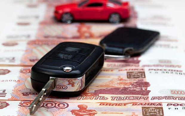 Сколько нам не жалко было отдать за автомобиль в 2017 году? Исследование