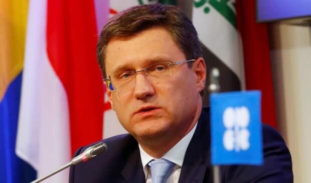Россия согласилась спослаблениями врамках ОПЕК+