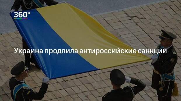 Украина продлила антироссийские санкции