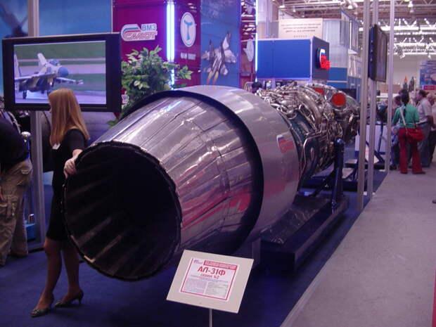Китай зашел в тупик после отказа от российских турбин АЛ-31Ф