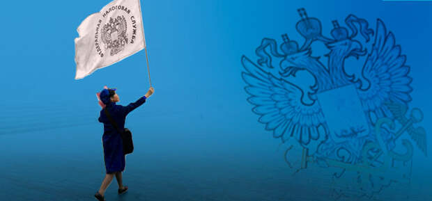 ФНС: россиянам придется платить налоги за азартные игры