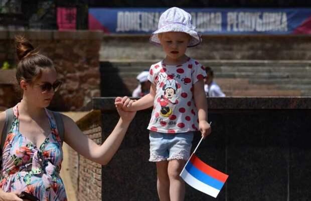 Россия официально должна взять всех детей Донбасса под свою опеку