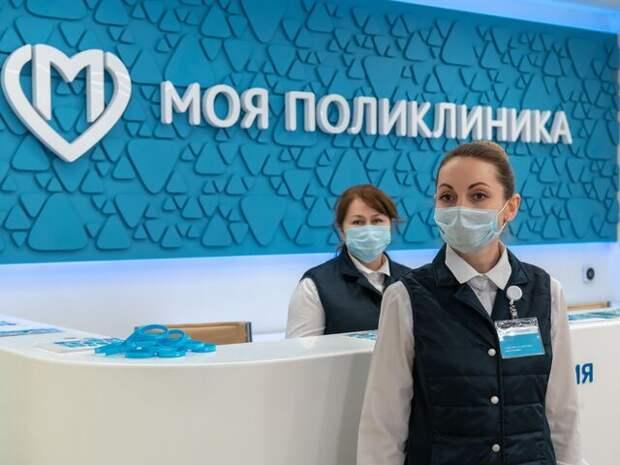 В Мосгордуме назвали адреса поликлиник, которые построят благодаря допфинансированию