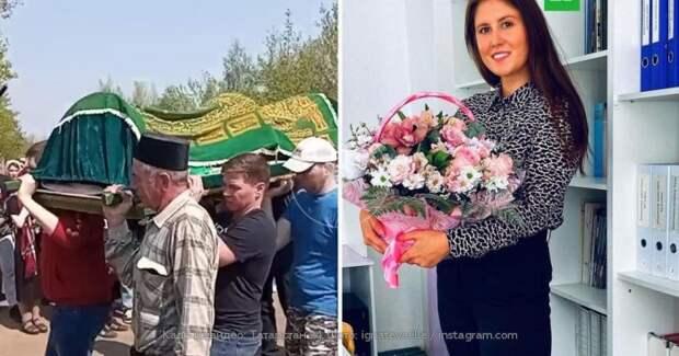 """Последние слова """"Прощайте, дети"""": закрывшая собой ребенка молодая учительница стала жертвой стрельбы в Казани"""