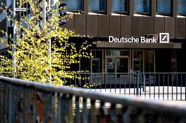 Офис Deutsche Bank в городе Ольденбург, Германия