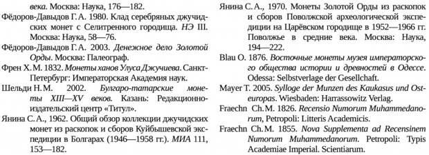 2011_6Lebedev_Gumaiunov24 copy 1_1.jpg