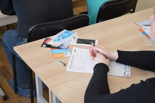 В библиотеках Ижевска можно получить бланки для прохождения Тотального диктанта